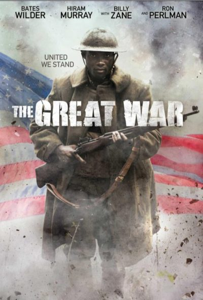 movie, trailer. the, greatr, war, credit, trackrecord, sounds